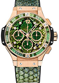 Hublot Big Bang Boa Bang Gold Green 41 341.PX.7818.PR.1978