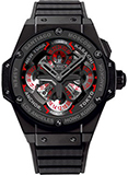 Hublot King Power Unico GMT Ceramic 48 771.CI.1170.RX