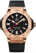 Hublot. Style # : 322.PX.100.RX.  Big Bang King 48mm Red Gold
