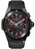 Hublot. Style # : 715.CI.1123.RX. Big Bang King Powe Black Magic Foundroyante   48 мм.  LIMITED EDITION   500 шт.