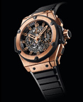 Hublot 701.OX.0180.RX King Power Unico